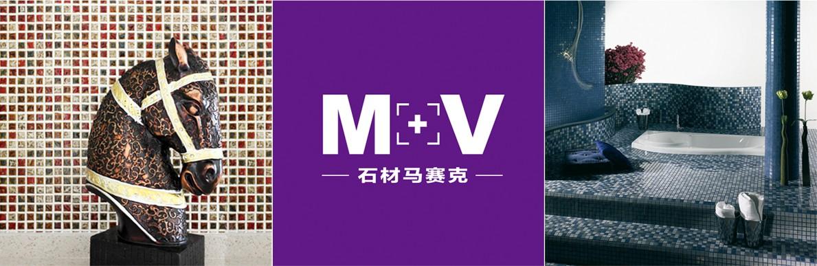 马赛克 MV-S058