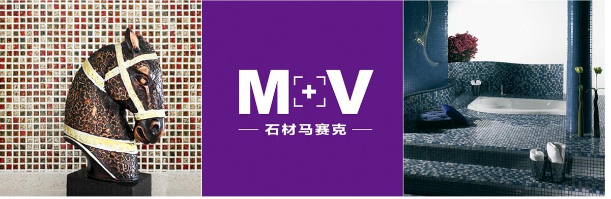 马赛克 MV-S052