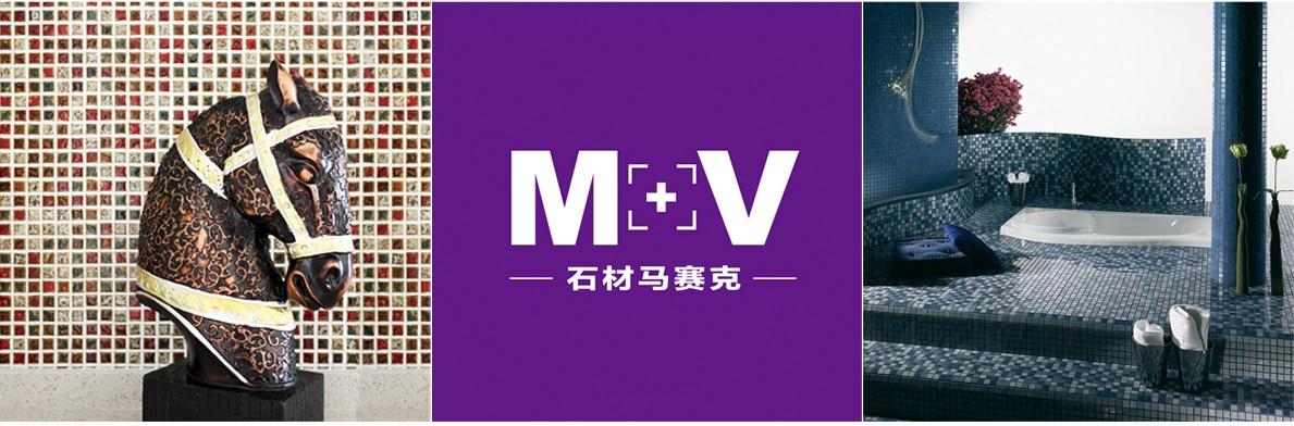 马赛克 MV-S012