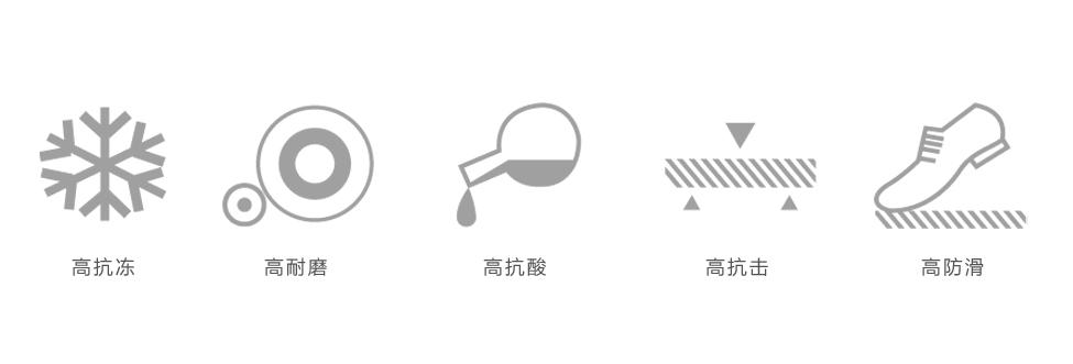 古典米黄 Classic Beige