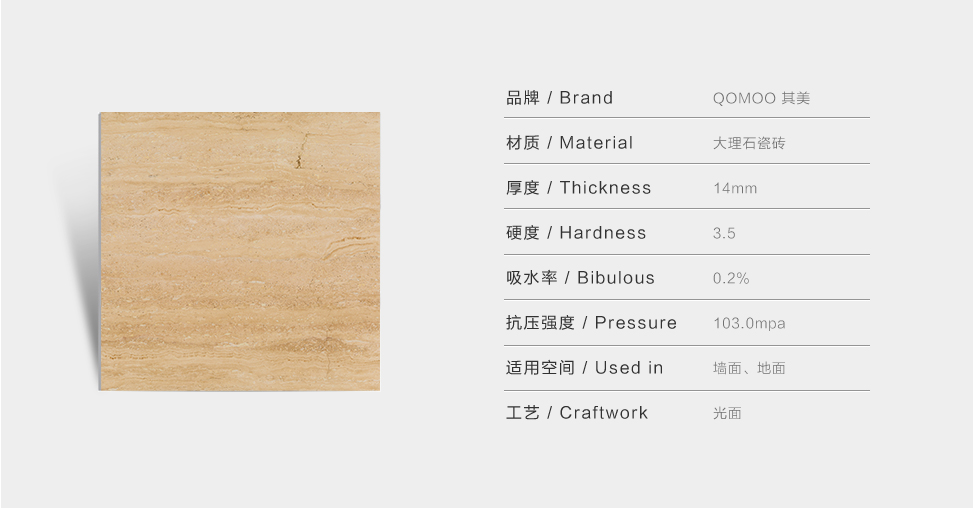 米白洞石 Beige Travertine