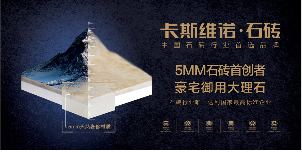 大理石魔方砖 CM65-88