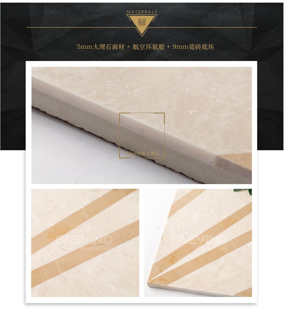 大理石魔方砖 CM08-66