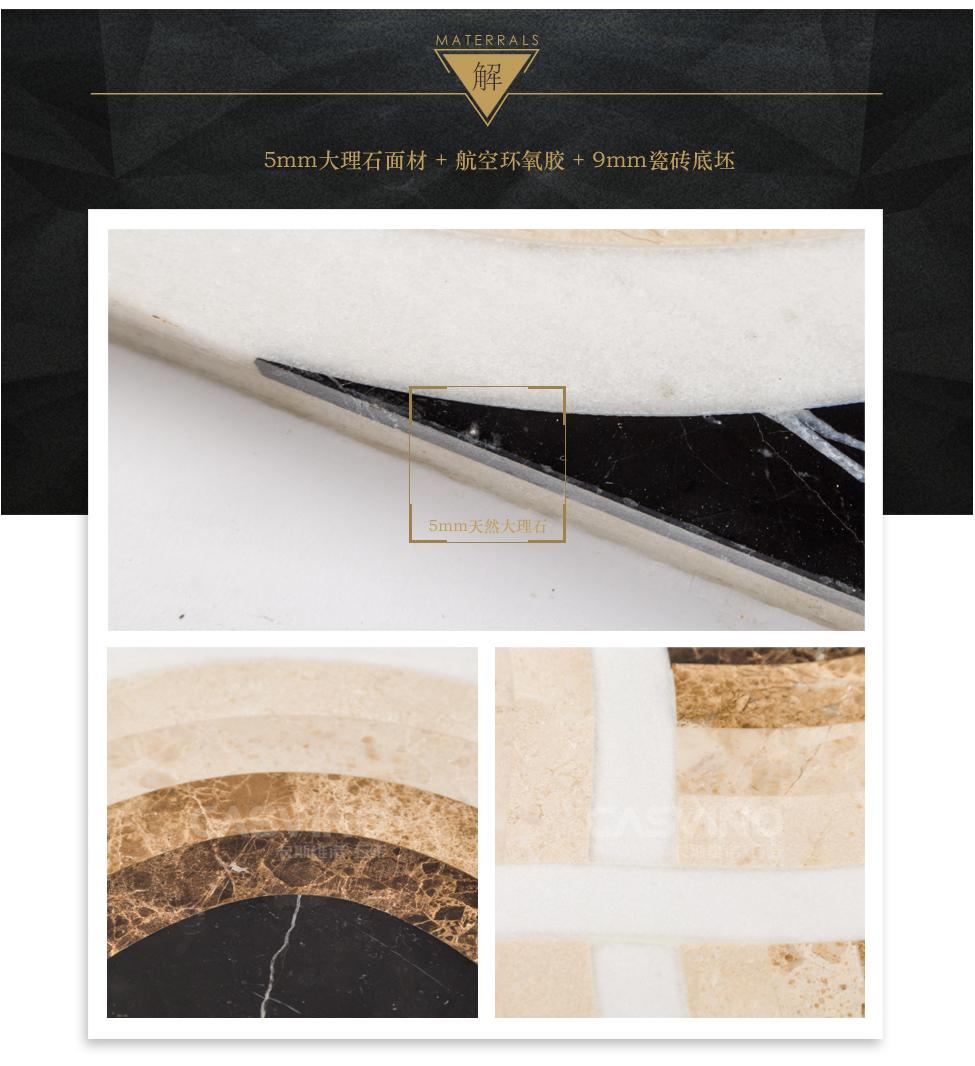 大理石魔方砖 CM18-66