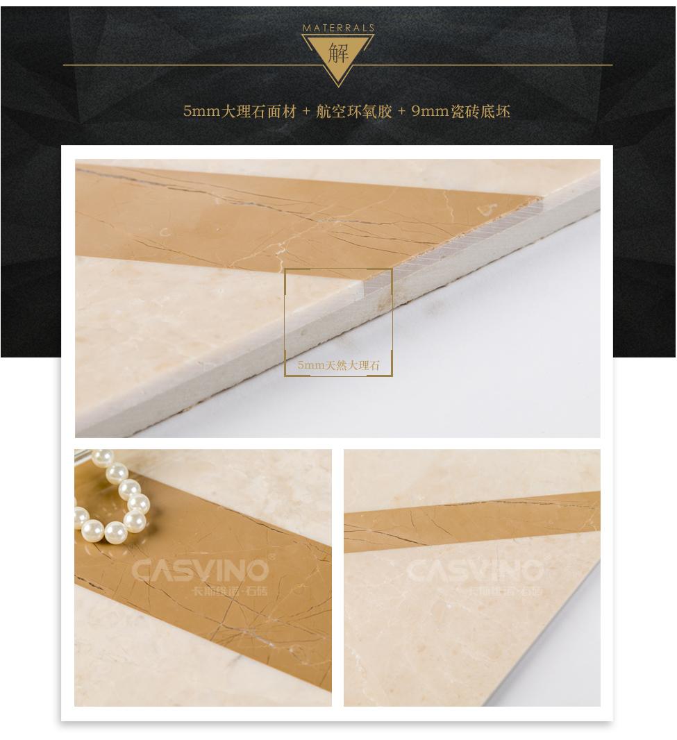 大理石魔方砖 CM23-66