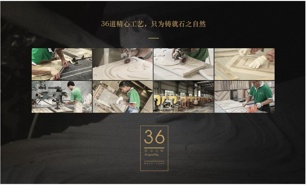 大理石魔方砖 CM36-66