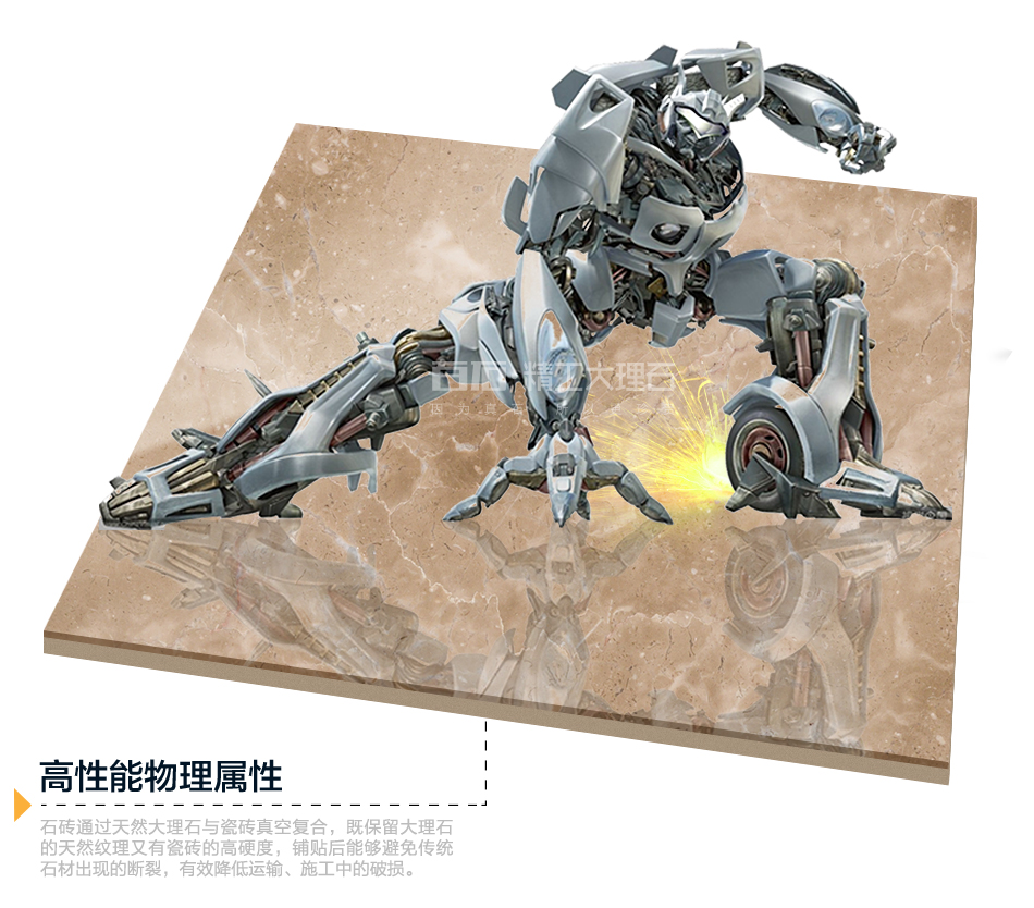 精工直板 BS-201