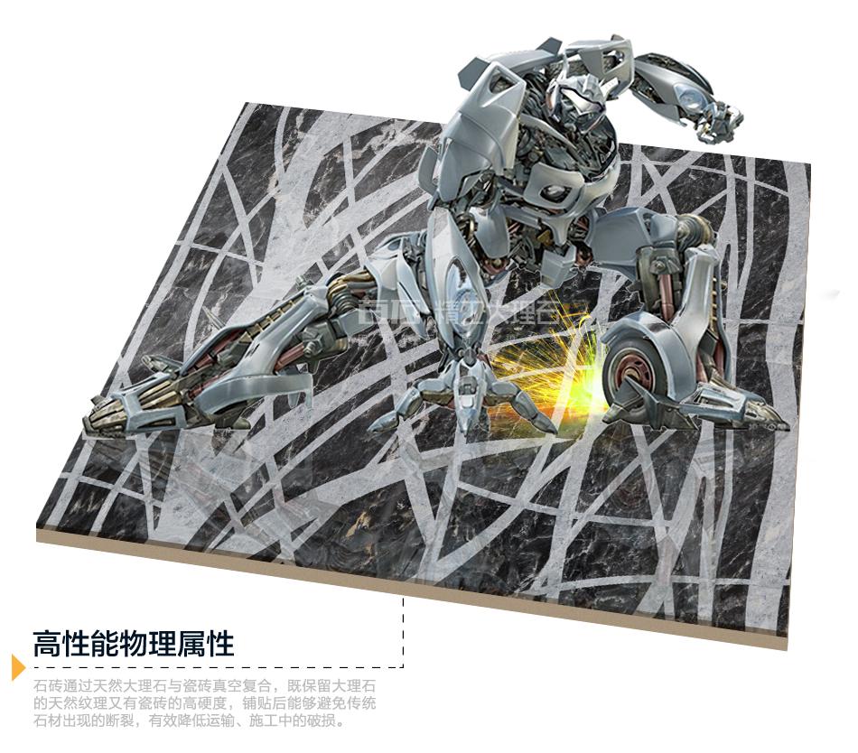 精工背景墙 BW-204