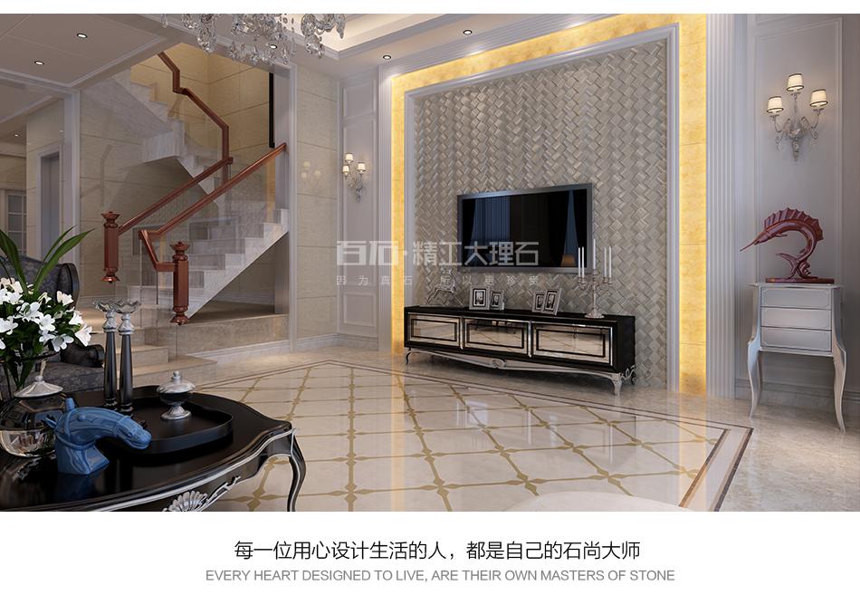 精工背景墙 BW-022