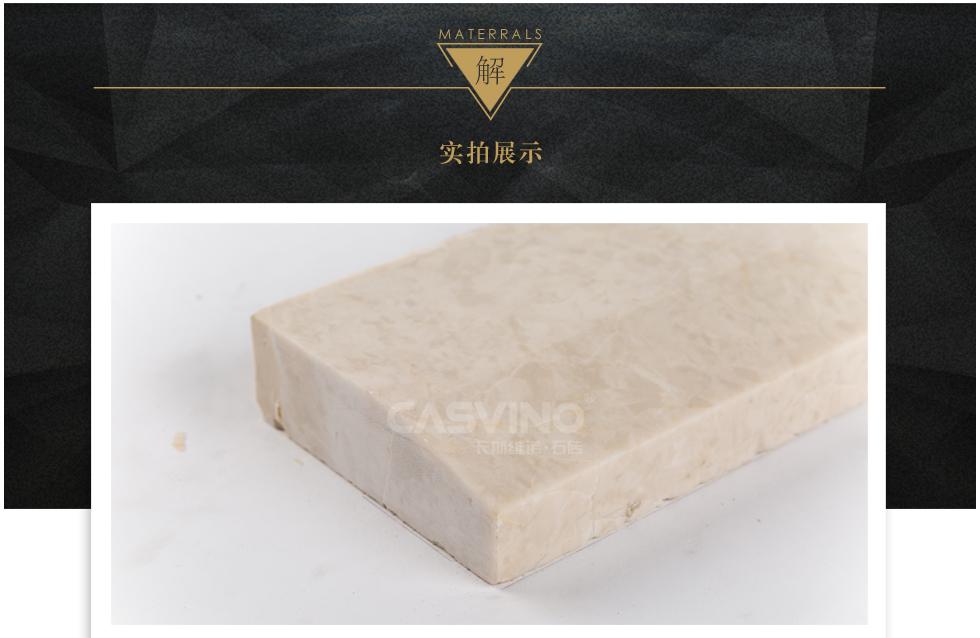 提拉米苏门墩石