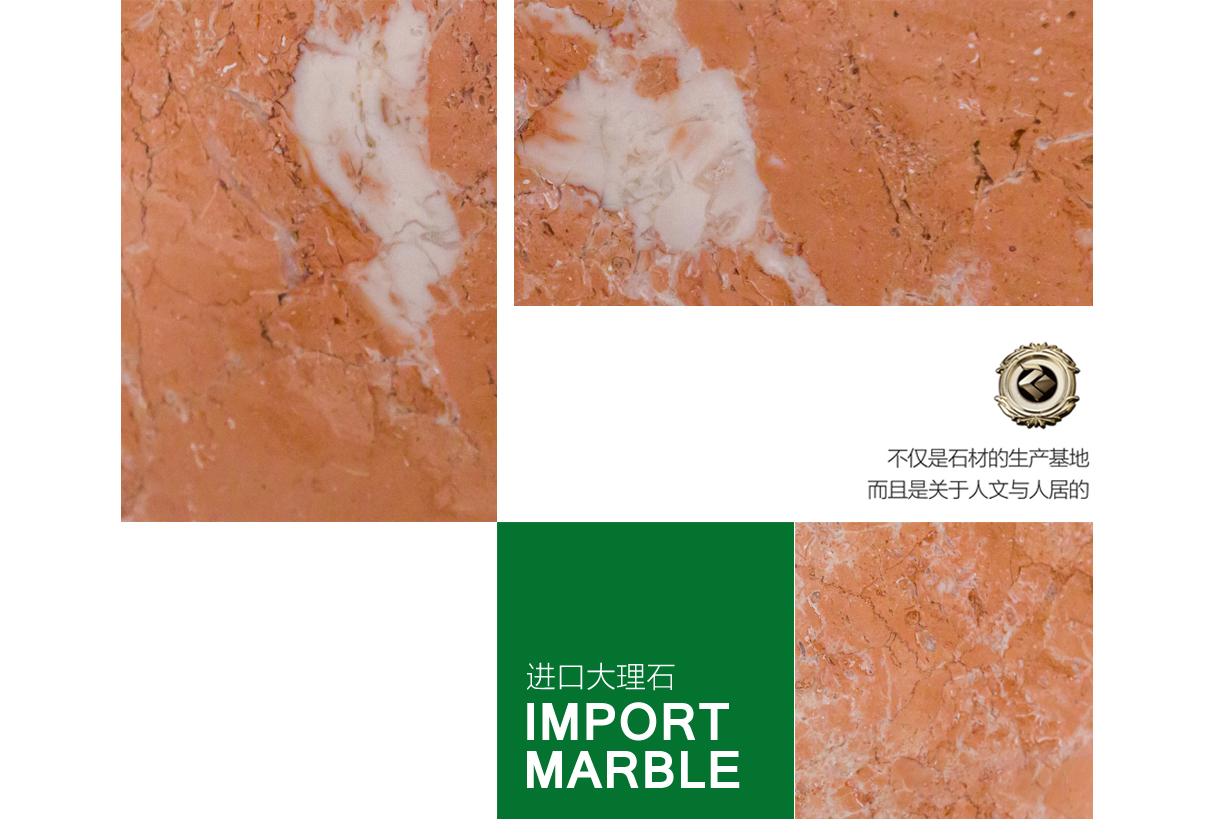 宗艺石材 橙皮红