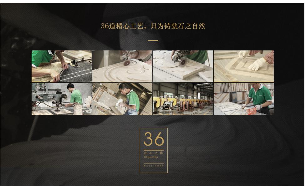 水刀拼花 CP25-1616