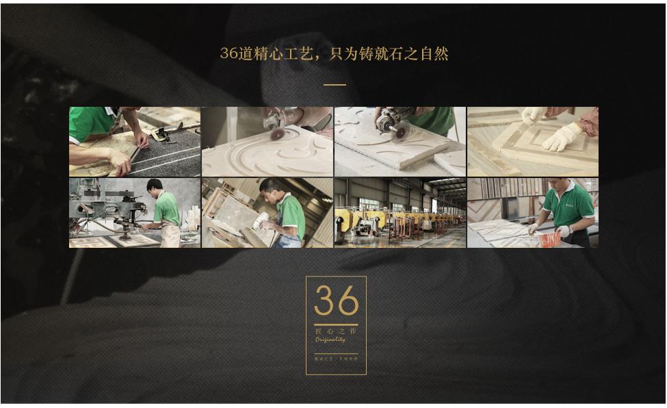 水刀拼花 CP48