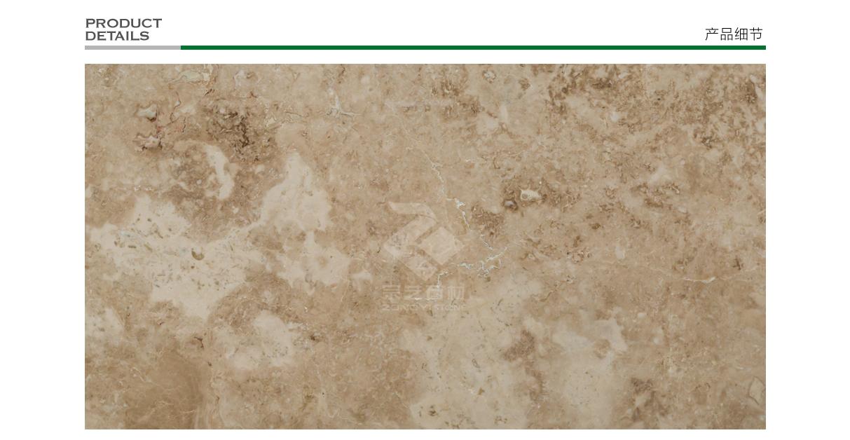 宗艺石材 古典米黄