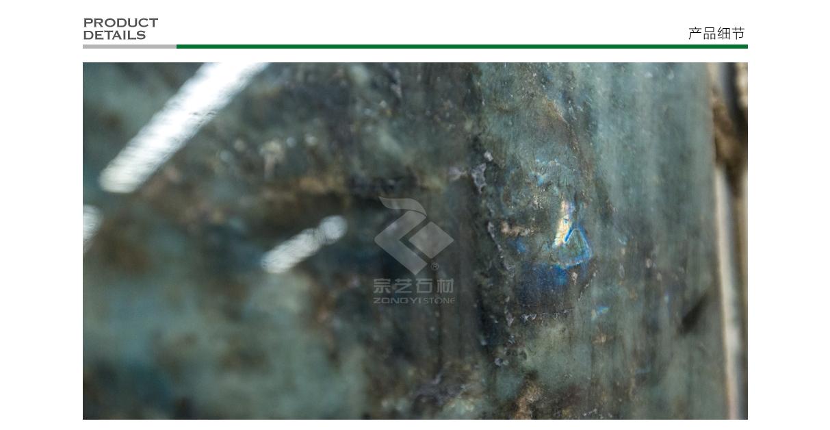 宗艺石材 蓝翡翠