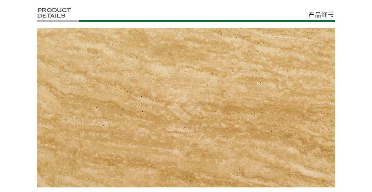 宗艺石材 米黄洞石