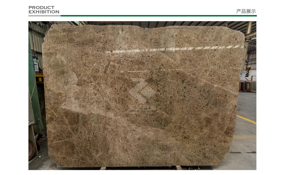 宗艺石材 浅啡网
