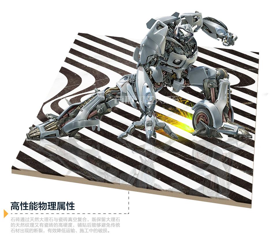 精工魔方 BM01-44
