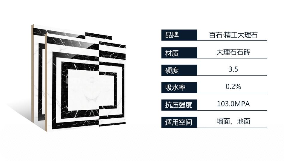精工魔方 BM03-44