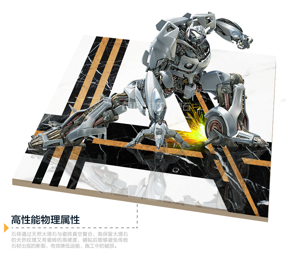 精工魔方 BM04-44