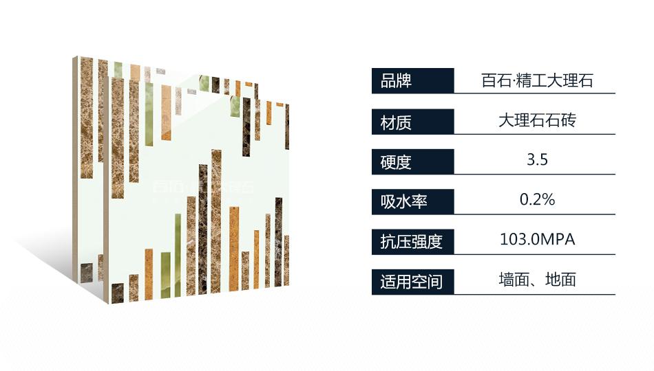 精工魔方 BM08-44