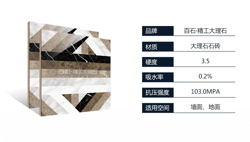 精工魔方 BM09-44