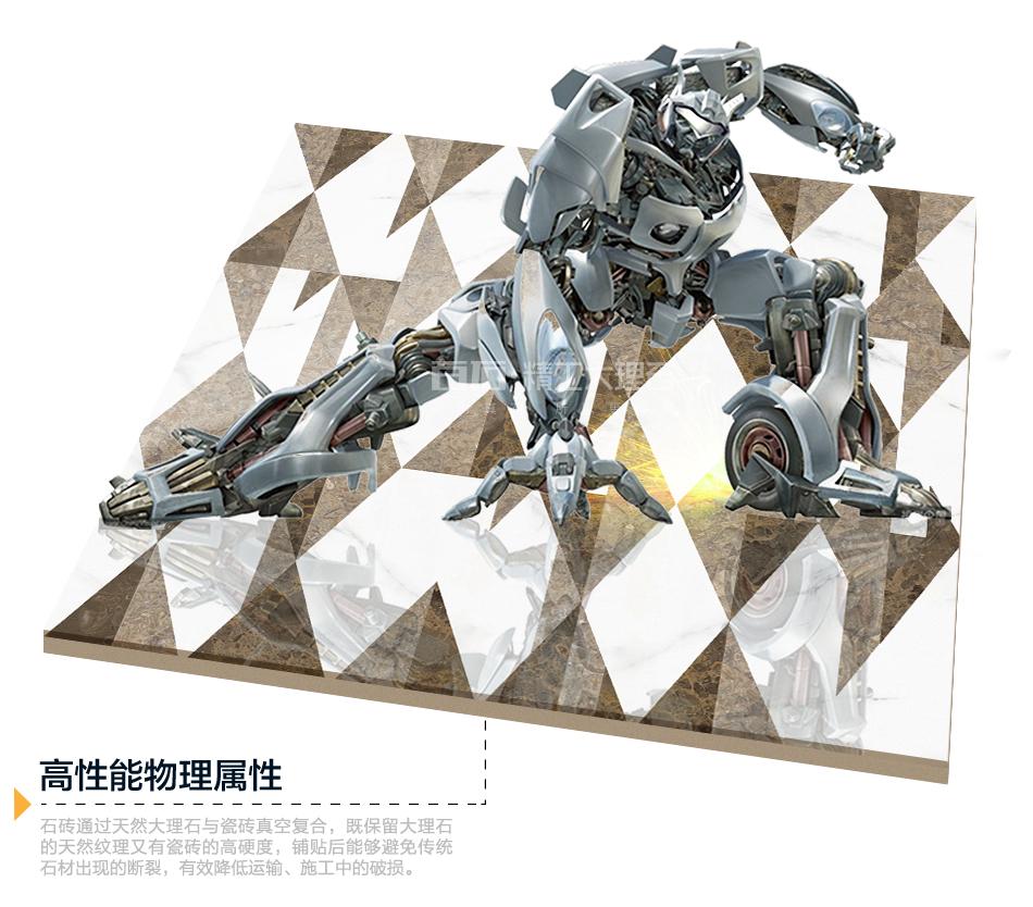 精工魔方 BM11-44