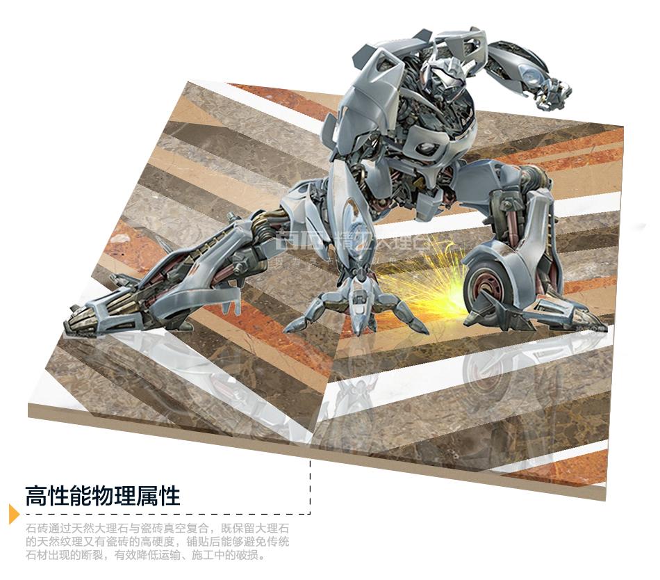 精工魔方 BM12-44