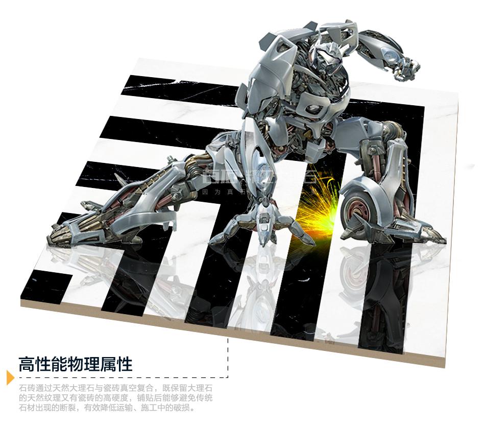 精工魔方 BM14-44