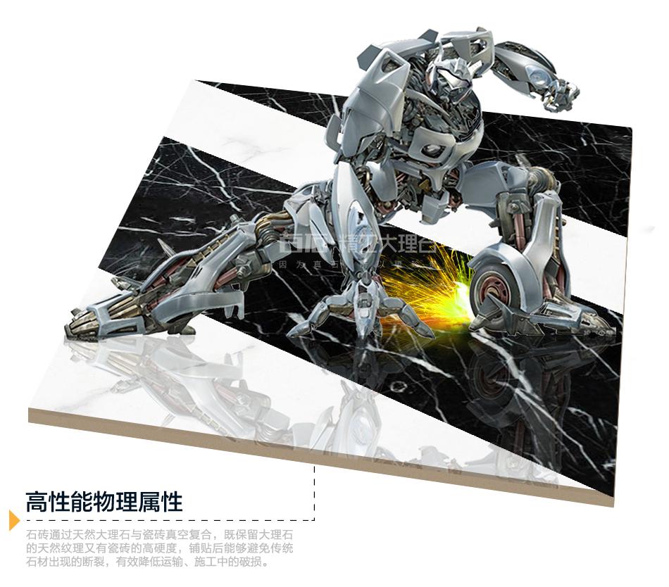 精工魔方 BM15-44