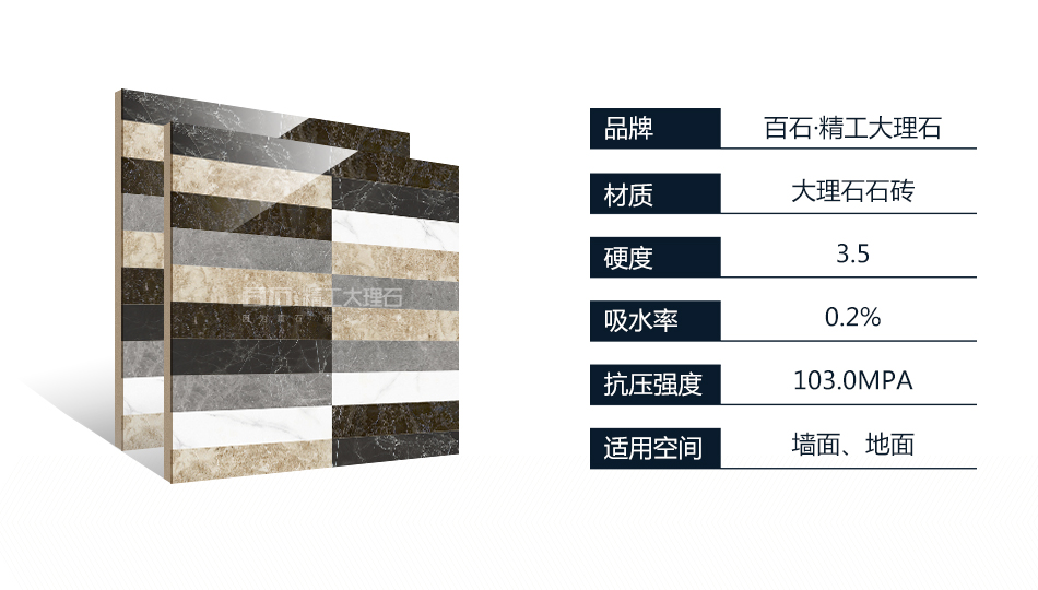 精工魔方 BM18-44