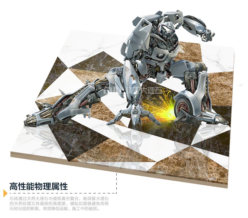 精工魔方 BM19-44