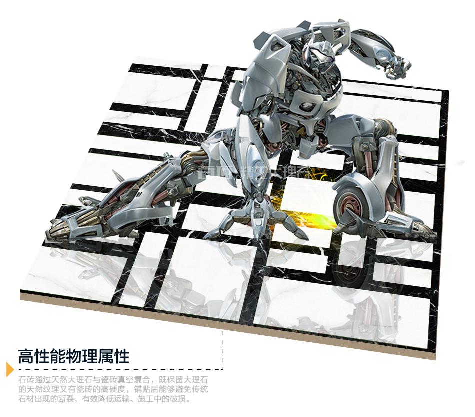 精工魔方 BM20-44