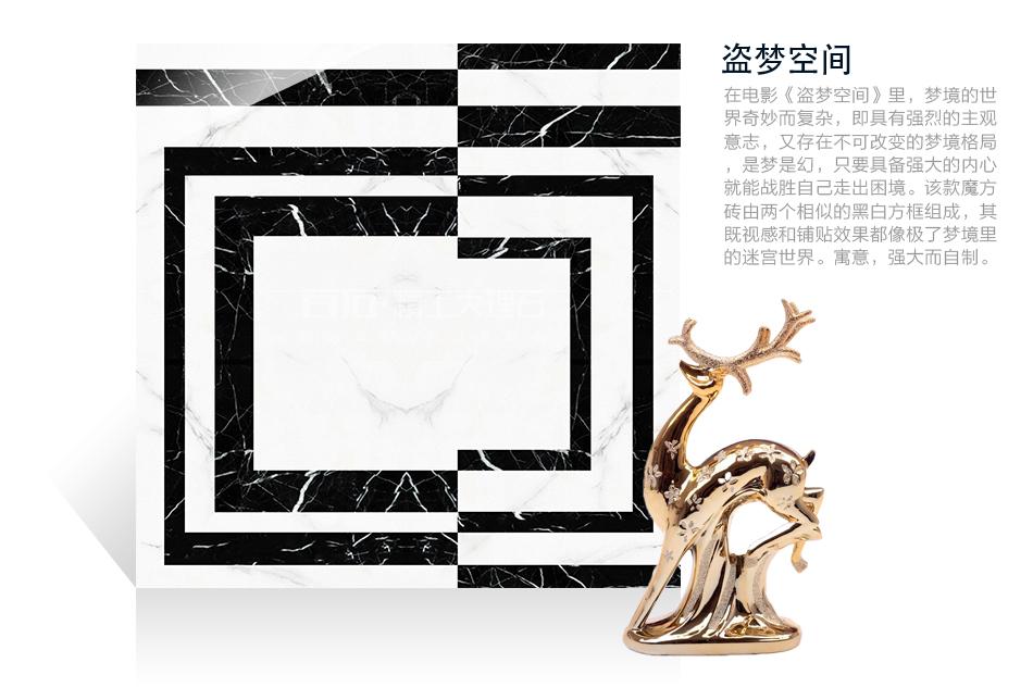 百石精工魔方 BM-003