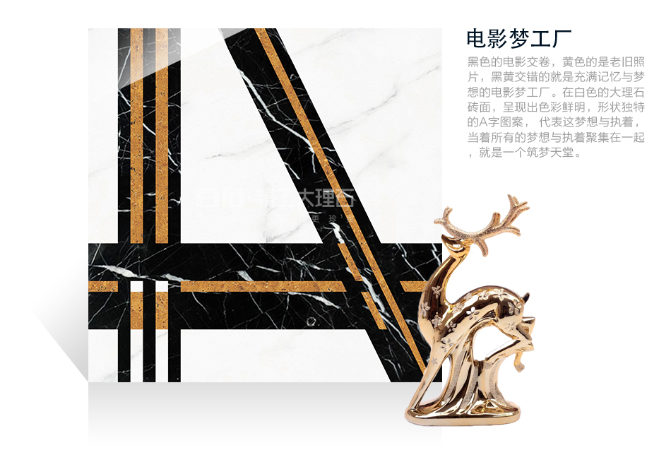 百石精工魔方 BM-004
