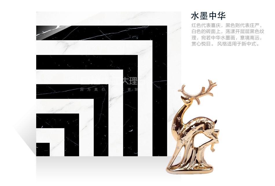 百石精工魔方 BM-014
