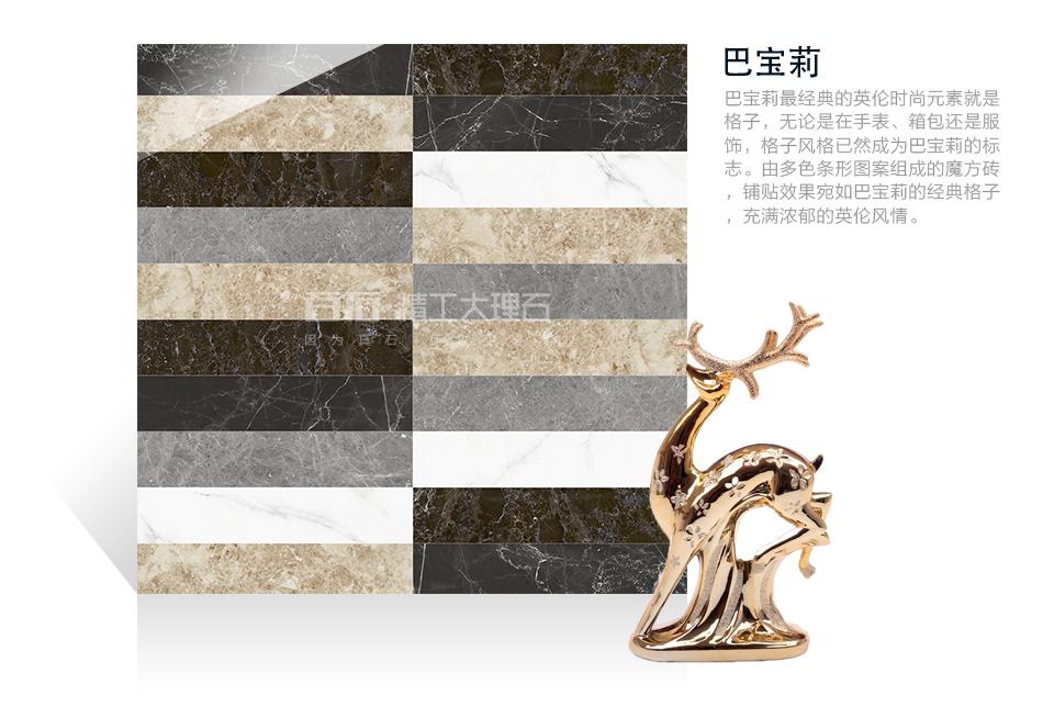 百石精工魔方 BM-018