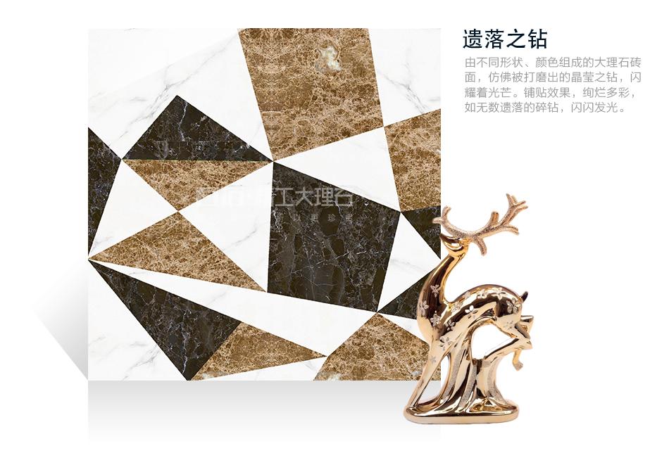 百石精工魔方 BM-019