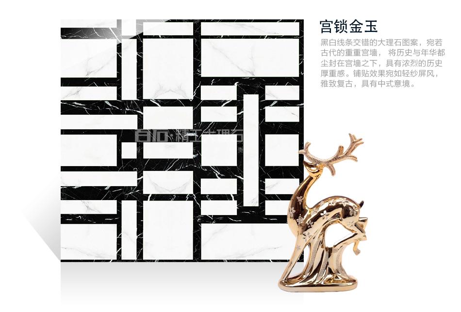 百石精工魔方 BM-020