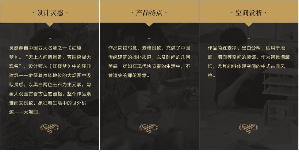 大理石魔方砖 CM37