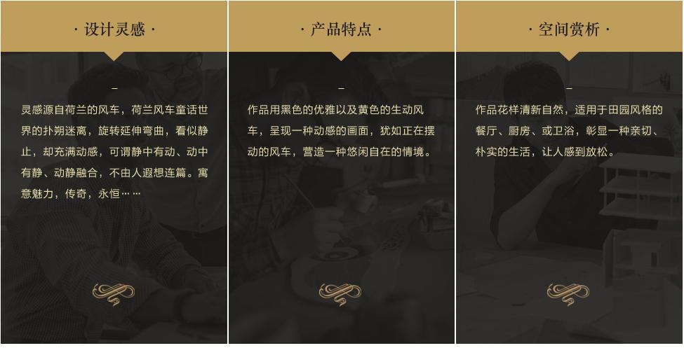 大理石魔方砖 CM46