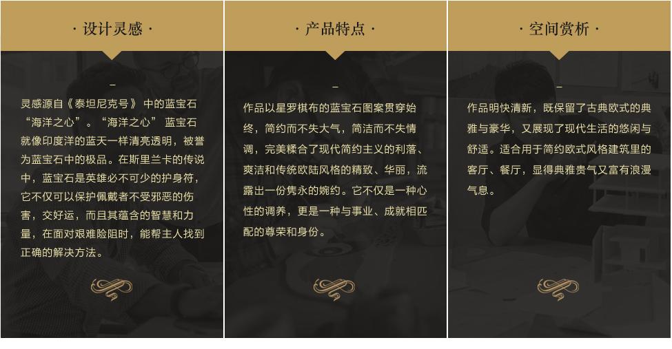 大理石魔方砖 CM53