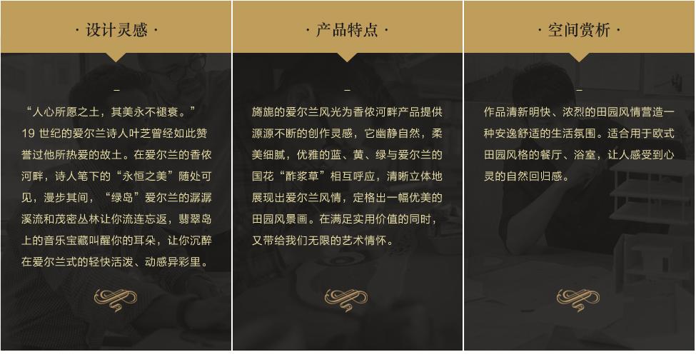 大理石魔方砖 CM54