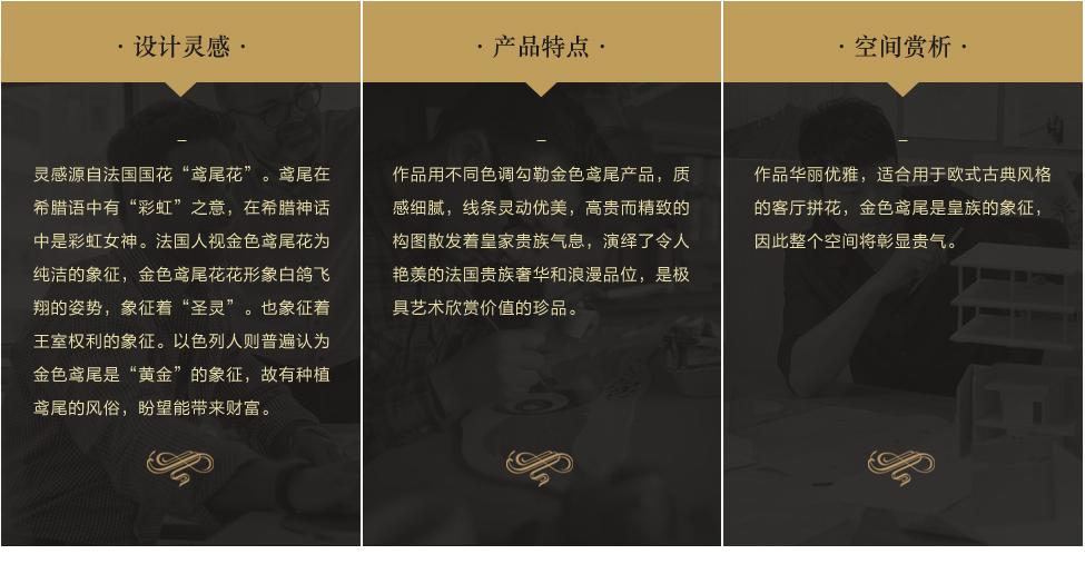 大理石魔方砖 CM56