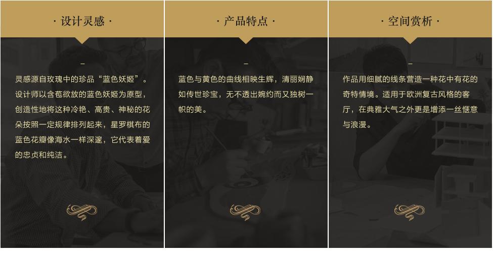 大理石魔方砖 CM63