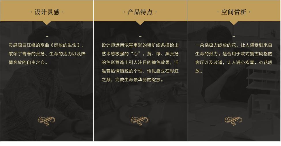 大理石魔方砖 CM65