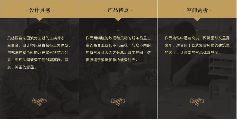 大理石魔方砖 CM67