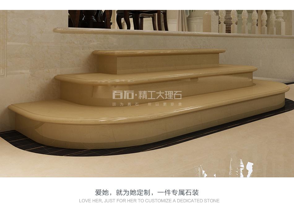 精工石材楼梯踏板 lt-cs403金世纪