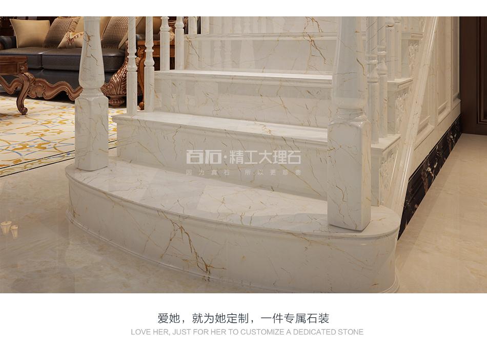 精工石材楼梯踏板 lt-白金汉宫2
