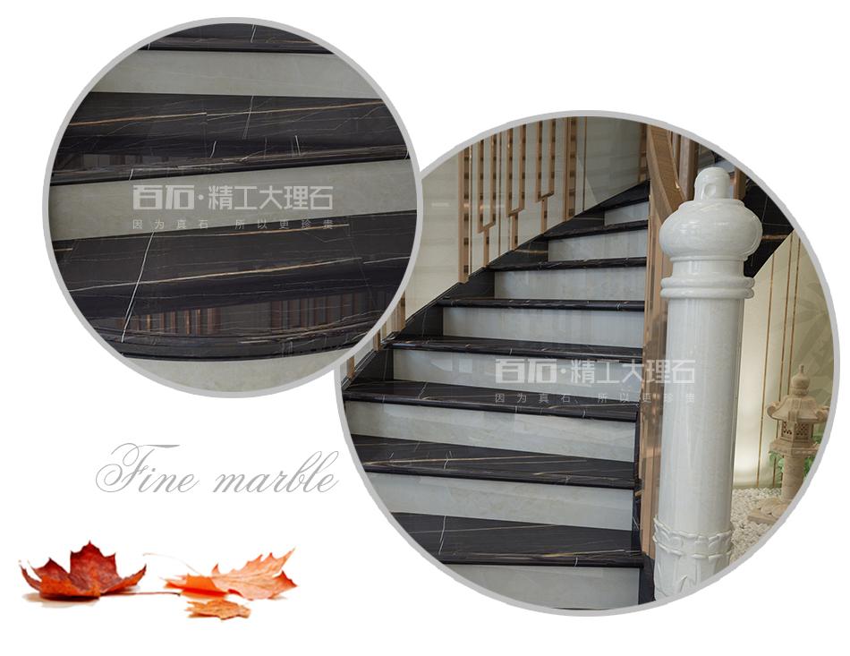 精工石材楼梯踏板 lt-黑金花+卢卡-2